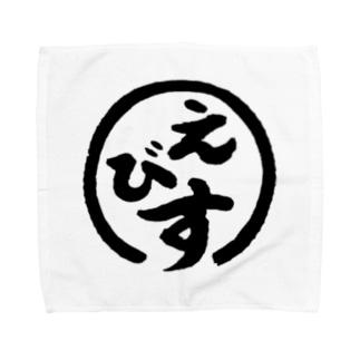 【公式】炭火焼肉えびす(ホワイト) Towel handkerchiefs