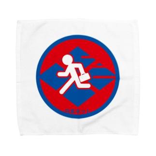 パ紋No.3029 日本ネット Towel handkerchiefs