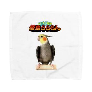 【オカメインコ】怪鳥らららん タオルハンカチ