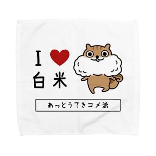 圧倒的米派 Towel handkerchiefs