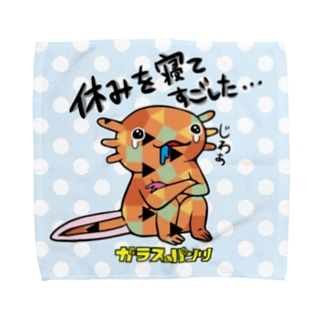 ウパハンカチ Towel Handkerchief