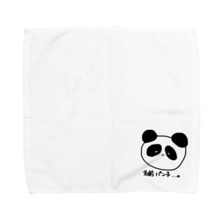 名前 パン子 Towel handkerchiefs