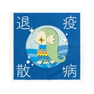 アマビエ 疫病退散 Towel Handkerchief