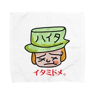 ハイタちゃん。 Towel handkerchiefs