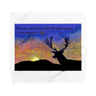 夕景☆彡鹿とともに Towel handkerchiefs