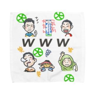 大ちゃん Towel handkerchiefs