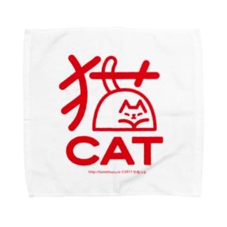 猫もじ タオルハンカチ