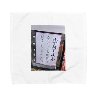 今季シーズン Towel handkerchiefs