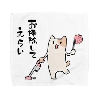 お掃除してえらい Towel handkerchiefs