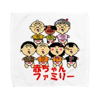 赤ちゃんファミリー<吉田家シリーズ> Towel handkerchiefs