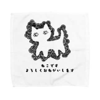 SCP-040-JP(SCP Foundation)ファングッズ Towel handkerchiefs