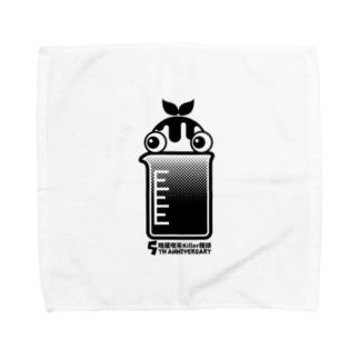 暗蔵喫茶Killer饅頭のキラマン5周年記念グッズ Towel Handkerchief