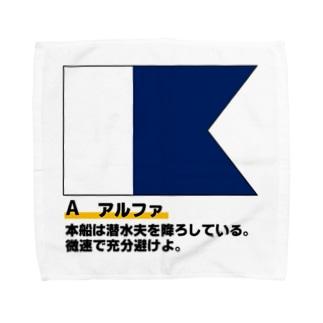 国際信号旗シリーズA旗 Towel handkerchiefs
