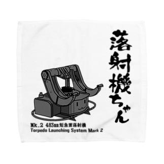 落射機ちゃん Towel handkerchiefs