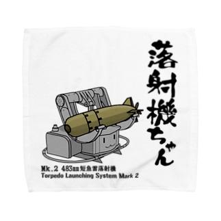 落射機ちゃんB Towel handkerchiefs