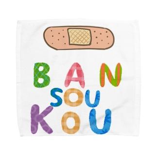 ばんそうこう Towel handkerchiefs