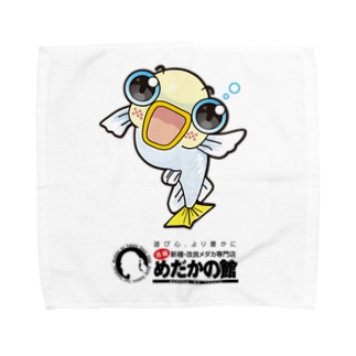 メダカのめだ吉 Towel Handkerchief