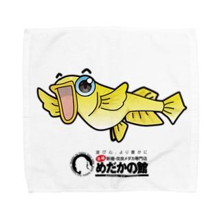 黄金メダカの秀吉さま Towel Handkerchief