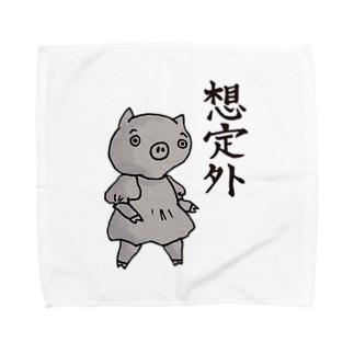 ふぁっとん 想定外 Towel handkerchiefs