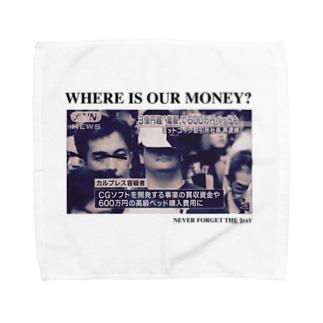カルちゃん Towel handkerchiefs