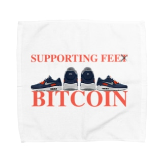 SUPPORTING FEE BITCOIN Towel handkerchiefs