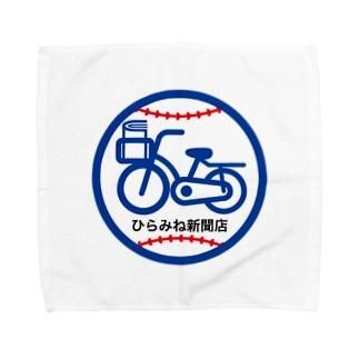 パ紋No.3082 ひらみね新聞店 Towel handkerchiefs