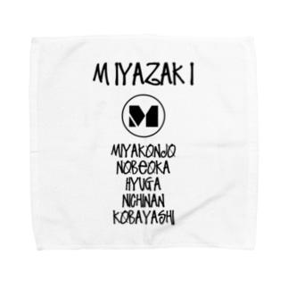 MIYAZAKI ALL STARS Towel handkerchiefs
