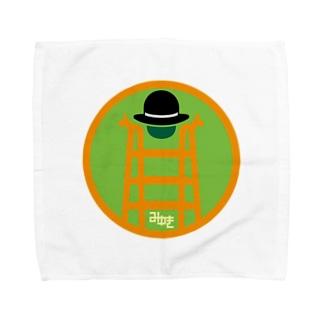 原田専門家のパ紋No.3087 みゆき Towel handkerchiefs