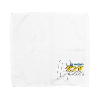 機動戦士Gunma(カラー) Towel handkerchiefs