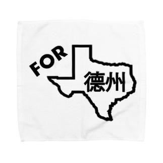 For Texas Chinese Towel handkerchiefs