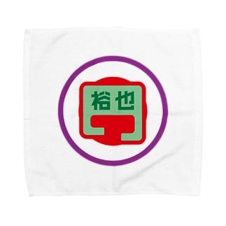パ紋No.3092 裕也 Towel handkerchiefs