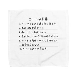 ふざけT ニート Towel handkerchiefs