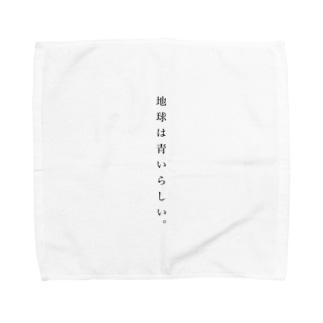 地球は青いらしい Towel handkerchiefs