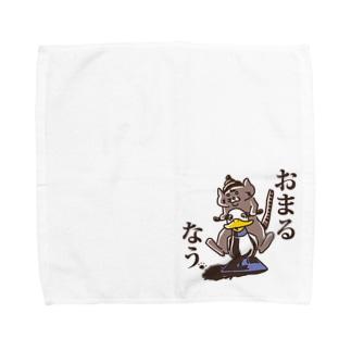 おまるなう。 Towel handkerchiefs