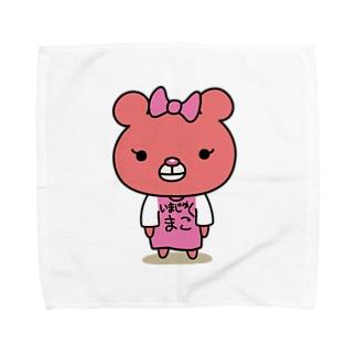 いまじゅくまこ(ロゴなし) Towel handkerchiefs
