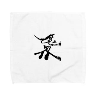 アナザーワールド Towel handkerchiefs
