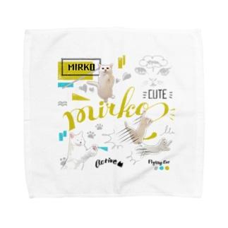 ミルコ(タオルハンカチ) Towel handkerchiefs