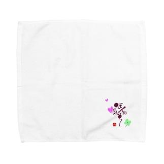 筆文字「ほんの気もち」♥ Towel handkerchiefs
