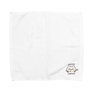 ねこ田じゃらし Towel handkerchiefs