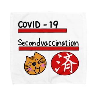 コロナワクチン2回接種済PR商品 Towel Handkerchief