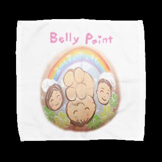 都愛ともかの虹と赤ちゃんのベリーペイント タオルハンカチ