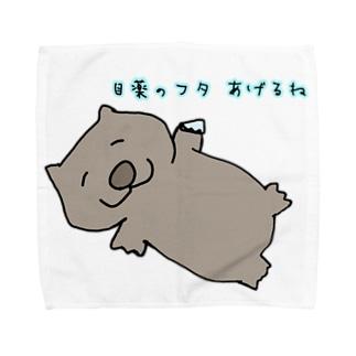 目薬のフタをくれるウォンバット Towel Handkerchief