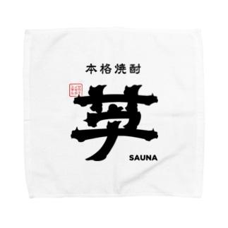 本格焼酎 芋サウナ Towel handkerchiefs