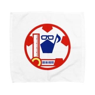 パ紋No.3104 藤来 Towel handkerchiefs