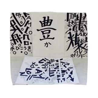 豊かなコク&古民家を改装中‼️ Towel handkerchiefs