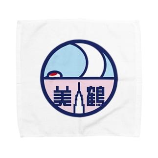 パ紋No.3110 美鶴 Towel handkerchiefs