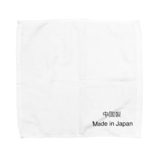 Nice Kanji CHUGOKU-SEI Towel handkerchiefs