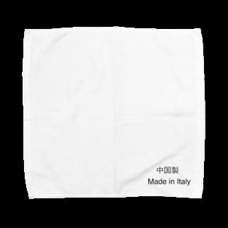 Japanese Kanji ShopのNice Kanji CHUGOKU-SEI Towel handkerchiefs