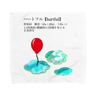hurtful balloon Towel handkerchiefs