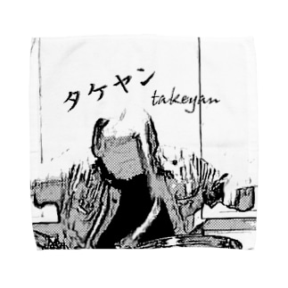 タケヤン takeyan タオルハンカチ Towel handkerchiefs